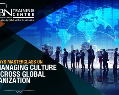 MANAGING CULTURE ACROSS GLOBAL ORGANIZATION (2 DAYS)