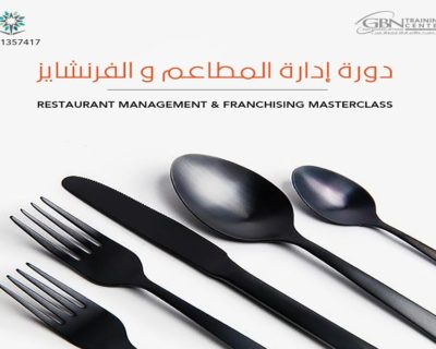 Restaurants And Franchise Management