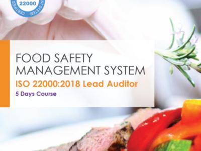 نظام إدارة سلامة الغذاء ISO 22000